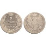 Монета 5 копеек 1815 года Российская Империя