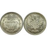 Монета 5 копеек  1882 года (СПБ-НФ) Российская Империя (арт н-52498)