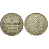 Монета 5 копеек 1824 года (СПБ-ПД) Российская Империя (арт н-57209)