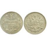Монета 5 копеек  1864 года (СПБ-НФ) Российская Империя (арт н-37670)