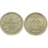 Монета 5 копеек  1891 года (СПБ-АГ) Российская Империя  (арт н-49993)