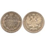Монета 5 копеек  1892 года (СПБ-АГ) Российская Империя
