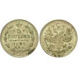 Монета 5 копеек  1893 года (СПБ-АГ) Российская Империя (арт н-37382)