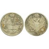 Монета 5 копеек 1821 года (СПБ-ПД) Российская Империя (арт н-37473)