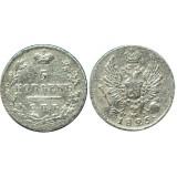 Монета 5 копеек 1825 года (СПБ-ПД) Российская Империя (арт н-45525)