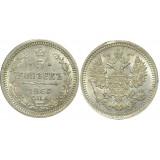 Монета 5 копеек  1860 года (СПБ-ФБ) Российская Империя (арт н-30726)