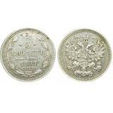Монета 5 копеек  1877 года (СПБ-НI) Российская Империя (арт н-30735)