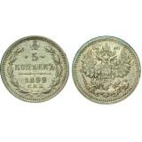Монета 5 копеек  1899 года (СПБ-АГ) Российская Империя (арт н-30745)