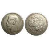 1 рубль 1896 года (*), Российская Империя, серебро (1)