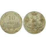 Монета 10 грошей 1840 года (MW) Польша в составе Российской Империи, (арт н-46003)
