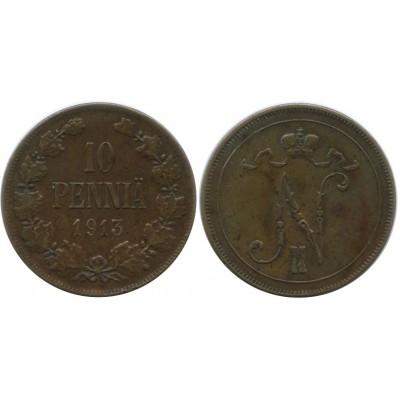 Монета 10 пенни 1913 года  Финляндия в составе Российской Империи