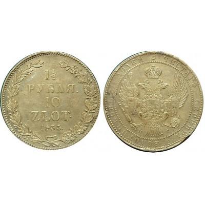 Монета 1/5 рубля 10 злотых 1835 года (НГ),  Польша в составе Российской Империи,  (арт н-55211)