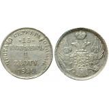 Монета 15 копеек 1 злотый 1840 года (НГ),  Польша в составе Российской Империи,  (арт н-48236)
