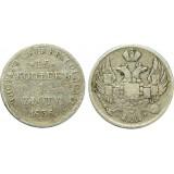 Монета 15 копеек 1 злотый 1836 года (НГ),  Польша в составе Российской Империи, (арт н-38792)