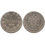Монета 1 марка 1866 года (S),  Финляндия в составе Российской Империи
