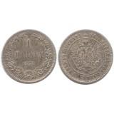 Монета 1 марка 1874 года (S),  Финляндия в составе Российской Империи