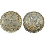 Монета 15 копеек 1 злотый 1836 года (МW),  Польша в составе Российской Империи,  (арт н-53408)