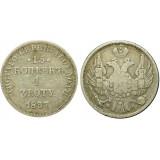 Монета 15 копеек 1 злотый 1837 года (НГ),  Польша в составе Российской Империи,  (арт н-47344)