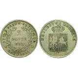 """Монета 2 злотых 1831 года (КG), """"Польское восстание"""" Польша в составе Российской Империи,  (арт н-47212)"""