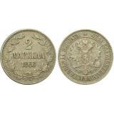 Монета 2 марки 1866 года (S),  Финляндия в составе Российской Империи (арт н-43342)
