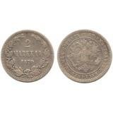 Монета 2 марки 1870 года (S),  Финляндия в составе Российской Империи