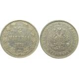 Монета 2 марки 1874 года (S),  Финляндия в составе Российской Империи (арт н-50485)