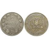 Монета 2 марки 1874 года (S),  Финляндия в составе Российской Империи (арт н-58553)