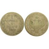Монета 3/4 рубля 5 злотых 1840 года (MW) Польша в составе Российской Империи, (арт н-55191)