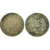 Монета 3/4 рубля 5 злотых 1836 года (MW) Польша в составе Российской Империи,  (арт н-51579)