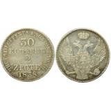 Монета 30 копеек 2 злотых 1838 года (MW) Польша в составе Российской Империи,  (арт н-30797)