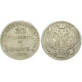 Монета 30 копеек 2 злотых 1838 года (MW) Польша в составе Российской Империи,  (арт н-32440)