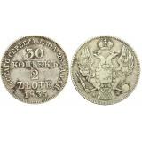 Монета 30 копеек 2 злотых 1835 года (MW) Польша в составе Российской Империи,  (арт н-32435)