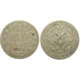 Монета 3/4 рубля 5 злотых 1839 года (MW) Польша в составе Российской Империи, (арт н-50524)