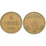 Монета 5 пенни 1872 года  Финляндия в составе Российской Империи (арт н-47453)