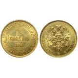 Монета 20 марок 1910 года  Финляндия в составе Российской Империи  (арт н-47281)