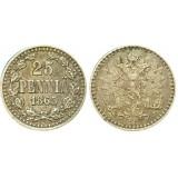 Монета 25 пенни 1865 года (S),  Финляндия в составе Российской Империи (арт н-47188)
