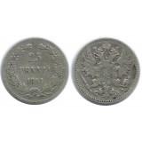 Монета 25 пенни 1894 года (L),  Финляндия в составе Российской Империи