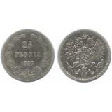 Монета 25 пенни 1897 года (L),  Финляндия в составе Российской Империи