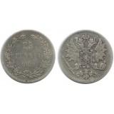 Монета 25 пенни 1898 года (L),  Финляндия в составе Российской Империи