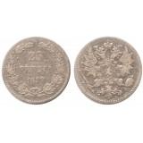 Монета 25 пенни 1899 года (L),  Финляндия в составе Российской Империи