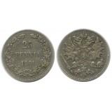 Монета 25 пенни 1901 года (L),  Финляндия в составе Российской Империи