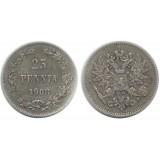Монета 25 пенни 1908 года (L),  Финляндия в составе Российской Империи