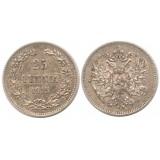 Монета 25 пенни 1915 года (S),  Финляндия в составе Российской Империи