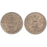 Монета 25 пенни 1916 года (S),  Финляндия в составе Российской Империи