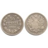 Монета 50 пенни 1866 года (S),  Финляндия в составе Российской Империи