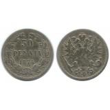 Монета 50 пенни 1874 года (S),  Финляндия в составе Российской Империи