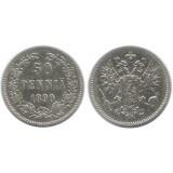 Монета 50 пенни 1890 года (L),  Финляндия в составе Российской Империи