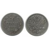 Монета 50 пенни 1891 года (L),  Финляндия в составе Российской Империи
