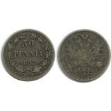 Монета 50 пенни 1892 года (L),  Финляндия в составе Российской Империи