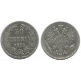 Монета 50 пенни 1893 года (L),  Финляндия в составе Российской Империи